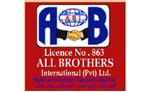 Featured Employers - All Brothers International (Pvt) Ltd