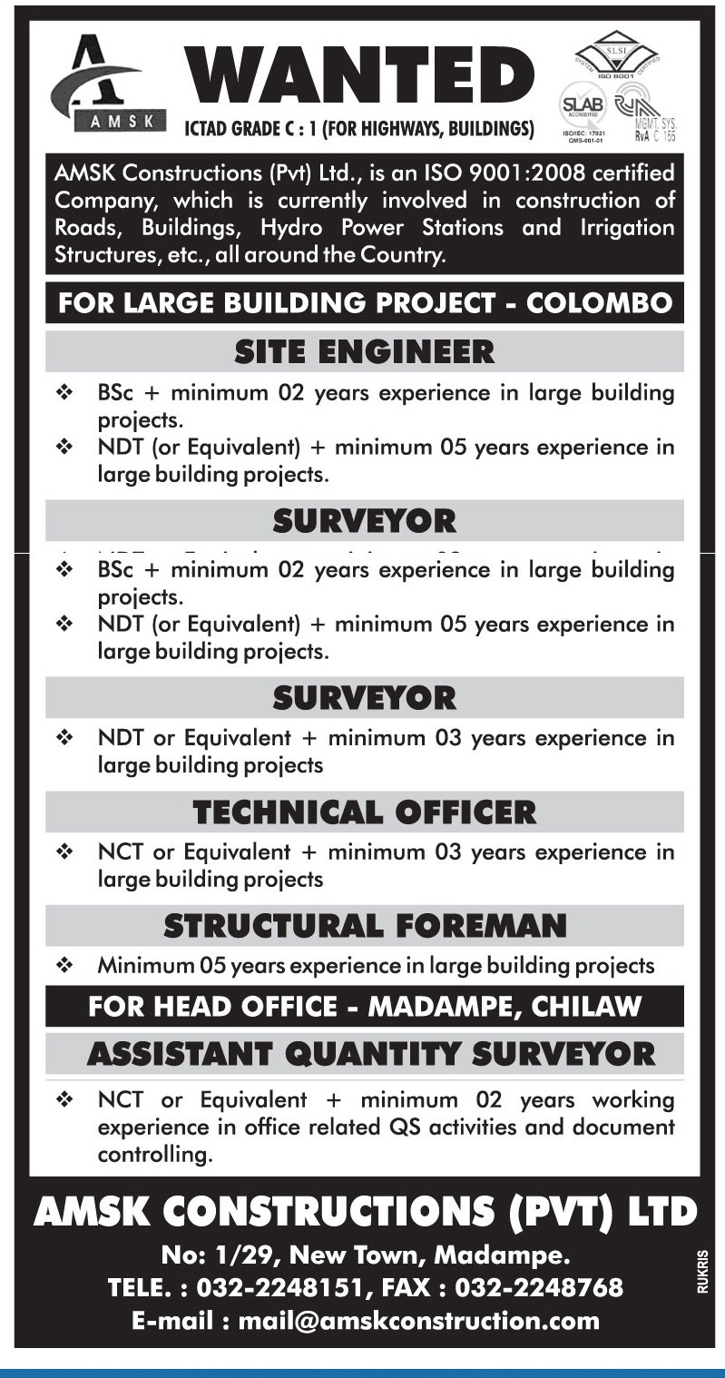 assistant quantity surveyor jobs vacancies in sri lanka top jobs assistant quantity surveyor best job site in sri lanka lk